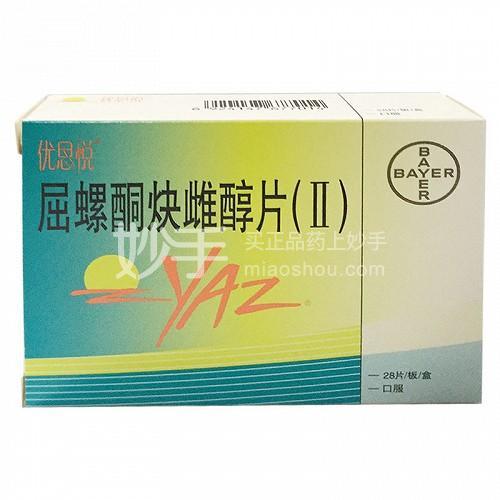 屈螺酮炔雌醇片(Ⅱ)