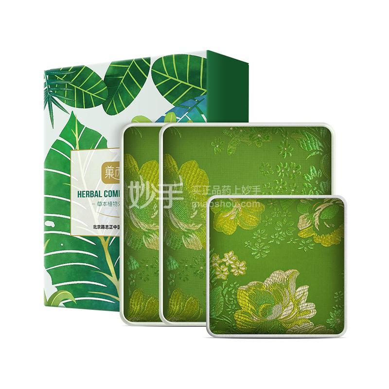 菓而纤 草本植物纤秀粉 3包(50g/小包×1,75g/大包×2)