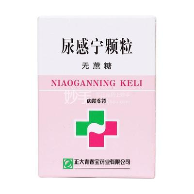 【正大青春宝】尿感宁颗粒(无蔗糖) 5g*6袋