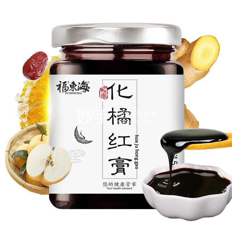 【福东海】化橘红膏 150克瓶装
