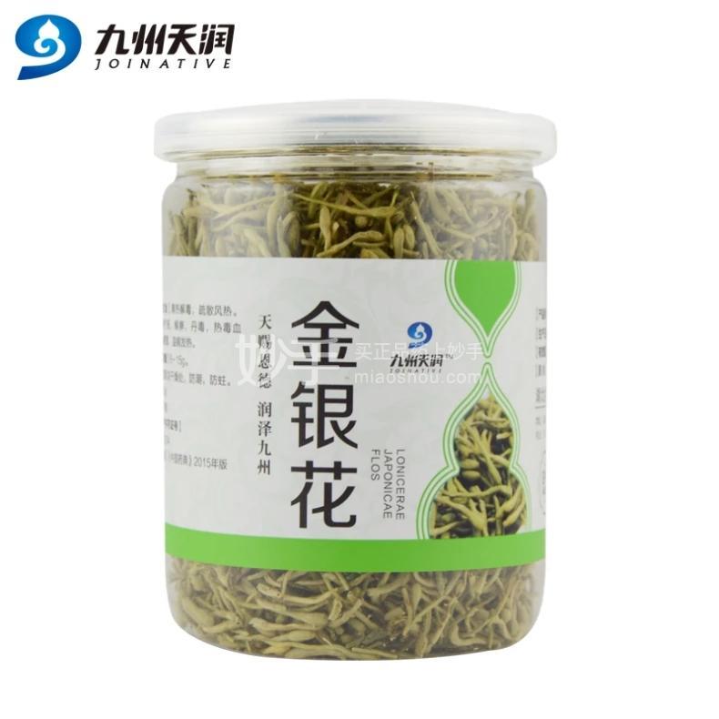 九州天润 金银花 50g