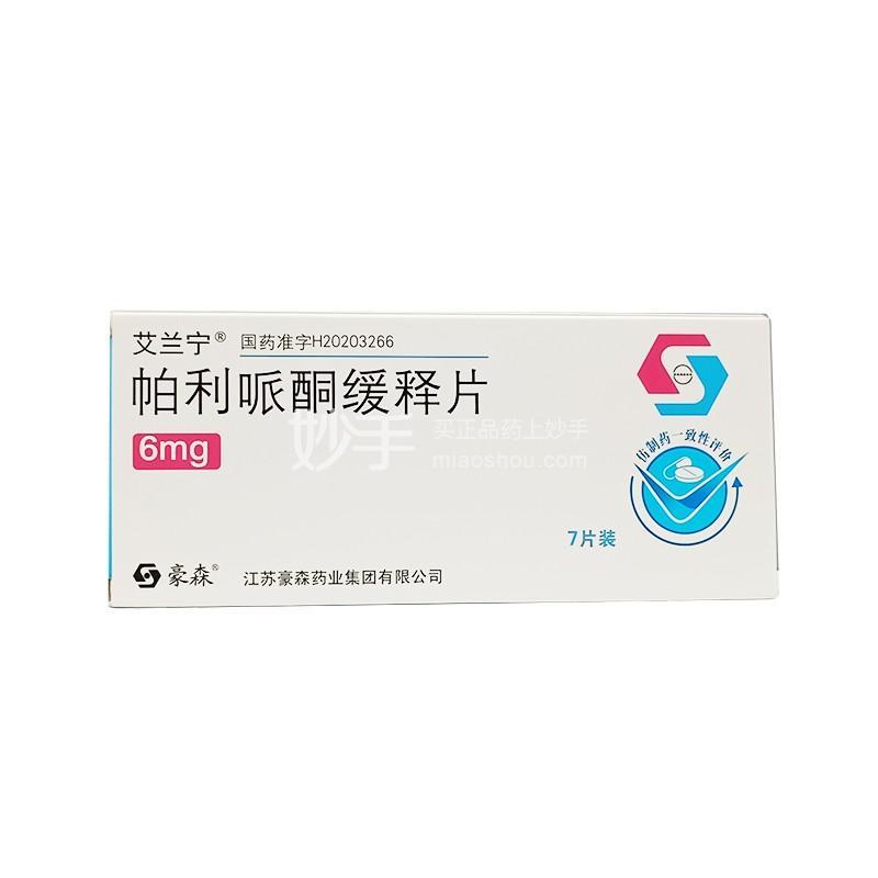 艾兰宁 帕利哌酮缓释片 6mg*7片