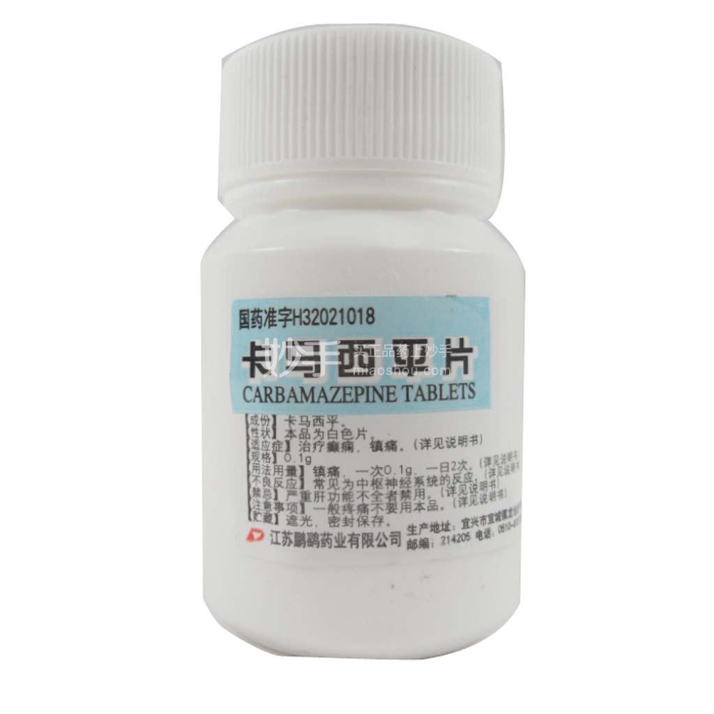 鹏鹞 卡马西平片 0.1克*100片