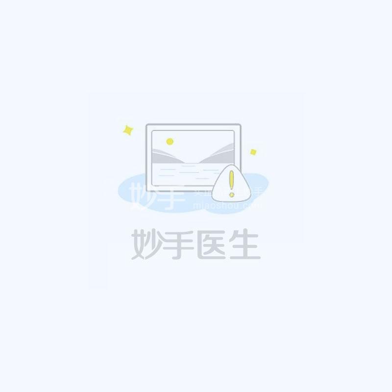上海好易 医用护理包(一次性使用)H型