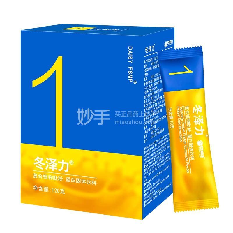 冬泽力  复合植物肽  120g(10g*12袋)