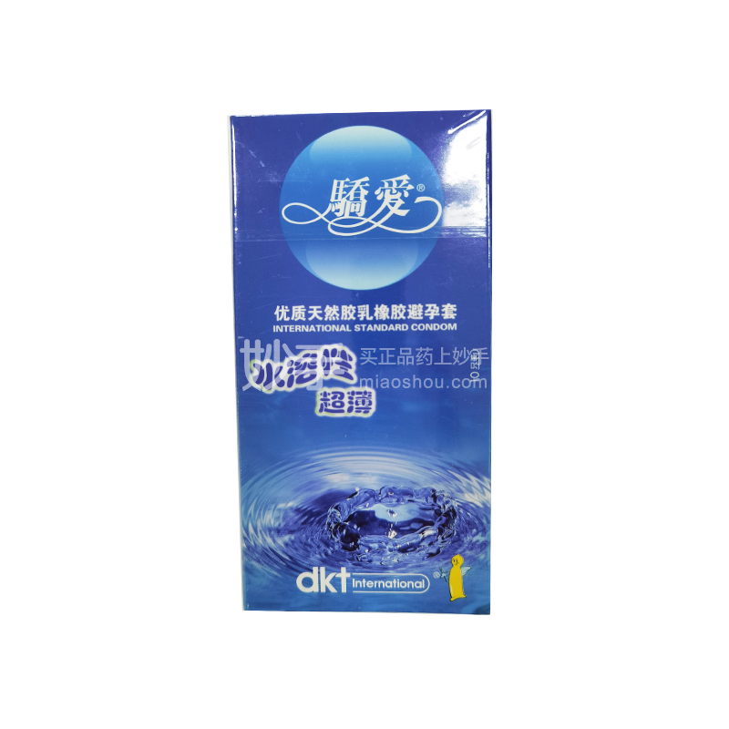 骄爱 优质天然乳胶橡胶避孕套(水溶性润滑)10只