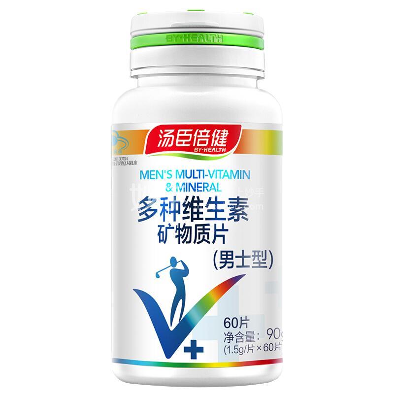BY-HEALTH/汤臣倍健 多种维生素矿物质片 1.5g*60片