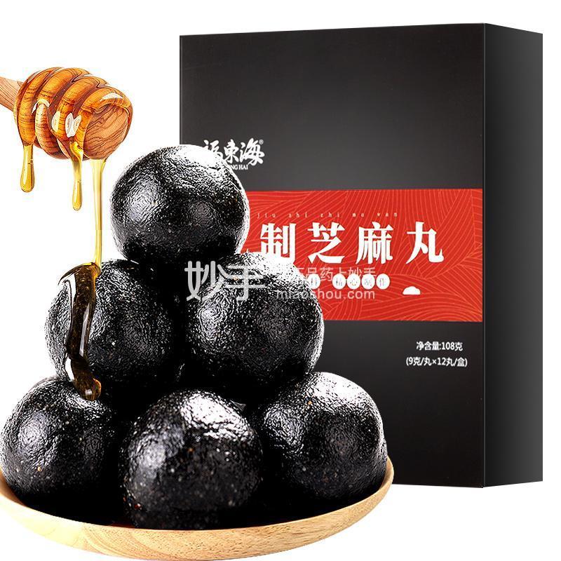 【福东海】 芝麻丸(黑)盒装108克*2
