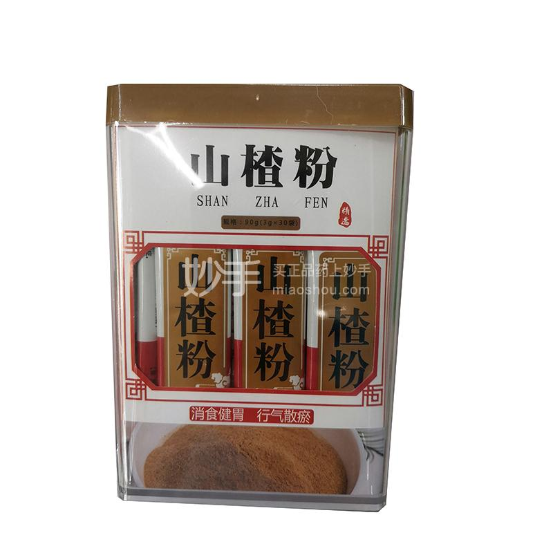 百首堂 山楂粉 90g(3g*30袋)