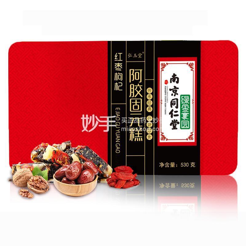 南京同仁堂阿胶糕530g*2盒