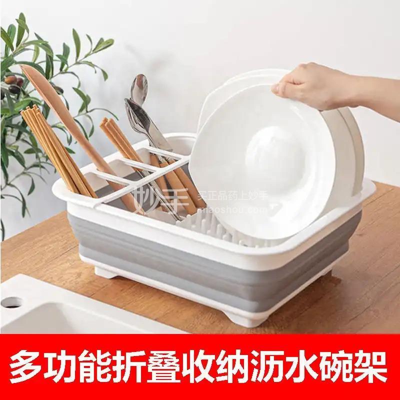 抖店折叠沥水碗架1套