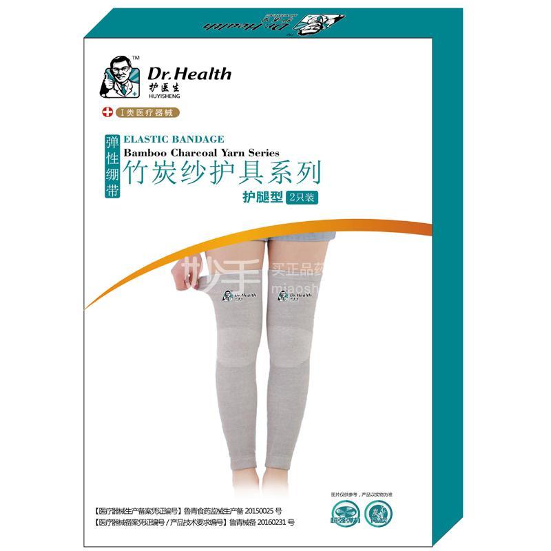 弹性绷带竹炭纱护具系列护膝型