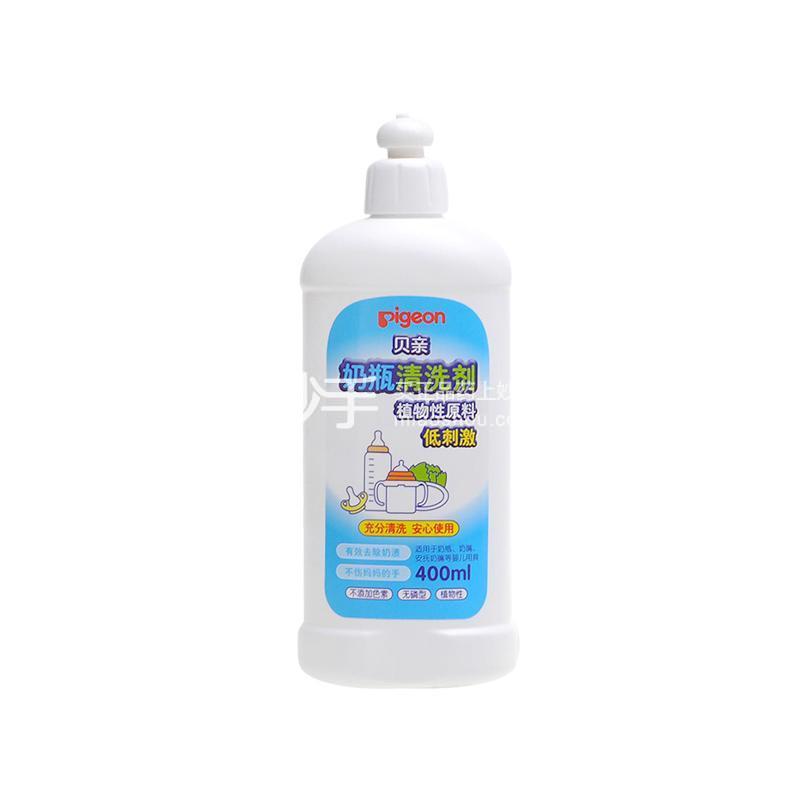 贝亲奶瓶果蔬清洁剂400ML2瓶装