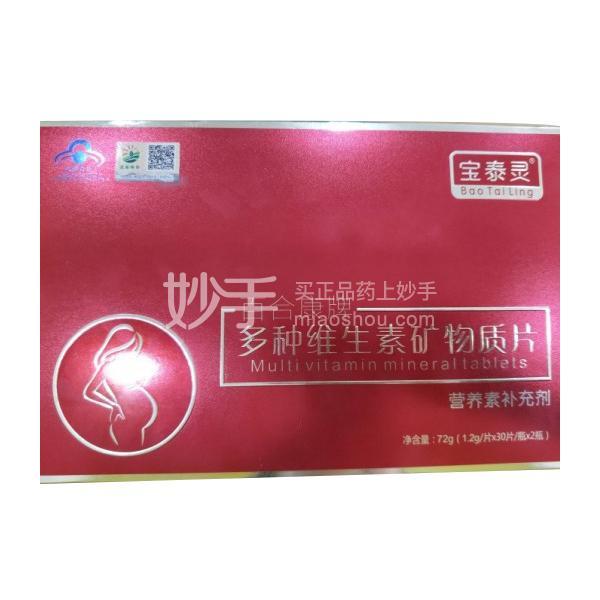百合康 多种维生素矿物质片 72g(1.2g*60片)