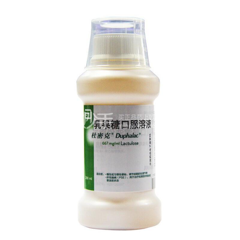 杜密克 乳果糖口服溶液 200ml